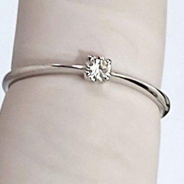 Anello fidanzamento Solitario Diamante